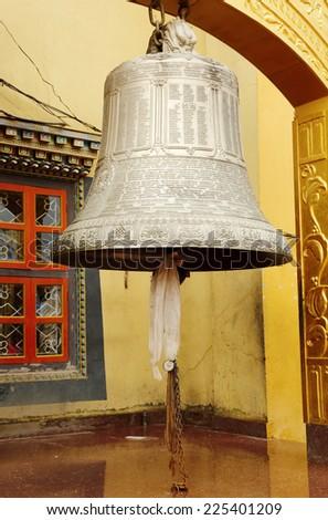 A large beautiful bell at Swayambhunath Stupa, Kathmandu, Nepal - stock photo