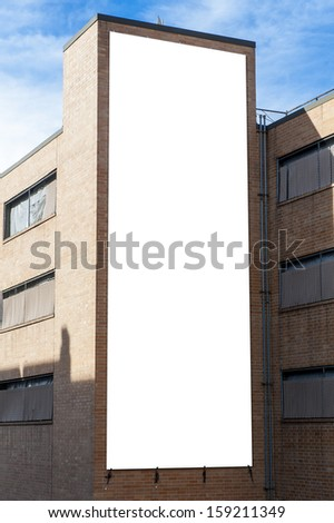 A large blank urban billboard with copy space - stock photo