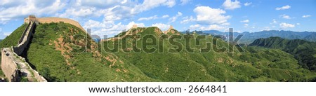 A large panorama of the Great Wall of China by clear day in the summer - stock photo