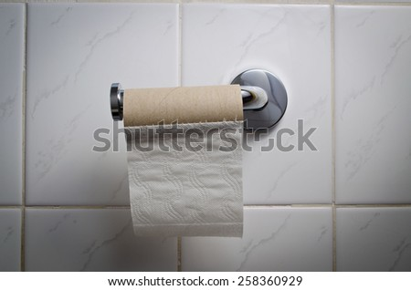 a last pad of tissue paper  - stock photo