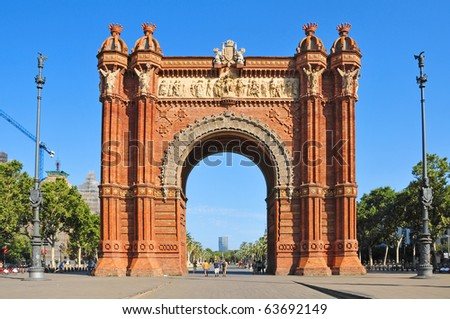 A lateral view of Arc de Triomf in Barcelona, Spain - stock photo