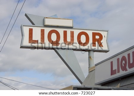 A liquor store sign in the 1950's style. - stock photo