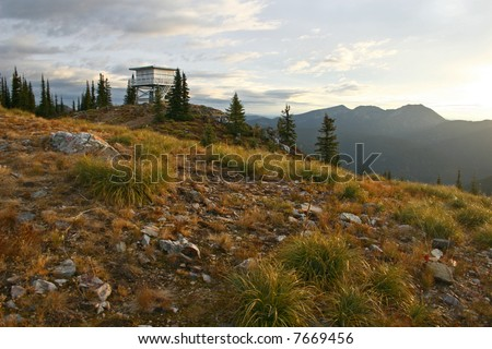 A lookout at sunrise - stock photo