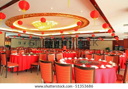 a luxury chinese banqueting hall - stock photo