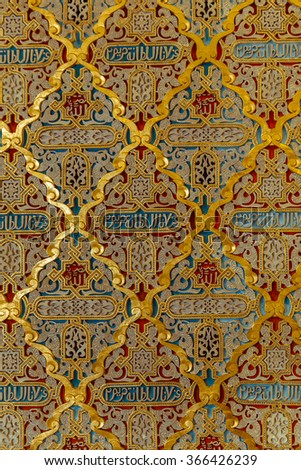A luxury golden arabic decorated wall. - stock photo
