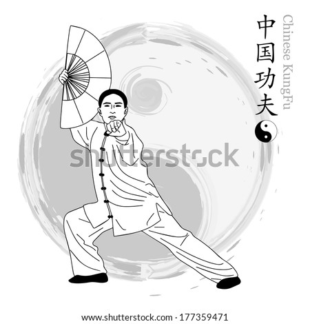 A man is practicing his martial arts.Chinese words mean same as english words . - stock photo