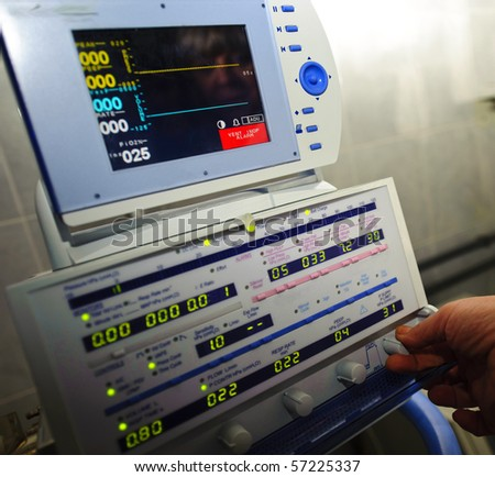 a medical equipment on blood transfusion is checked up before the use
