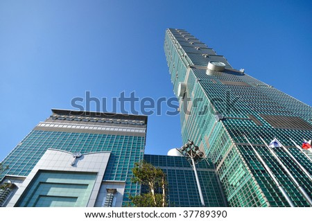 a modern building called taipei 101 - stock photo