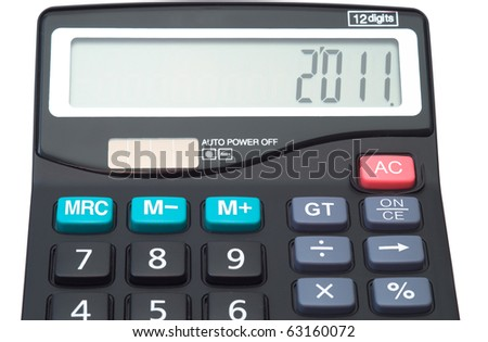 a modern calculator with the number 2011