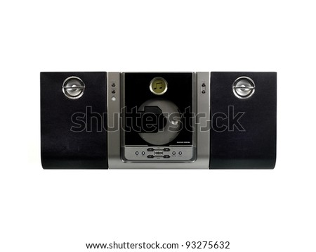 A modern CD player isolated against a white background - stock photo