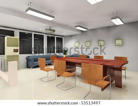 a modern corporation office design