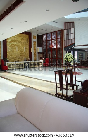 A modern lobby for an luxury hotel.