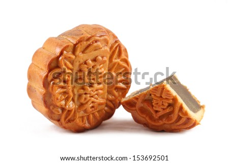 A mooncake sliced into pieces isolated over white background.  (The chinese words indicates the type of mooncake, not the brand) - stock photo