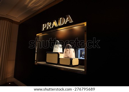 A new PRADA store in the bund of shanghai. Photo taken in May 10, 2015 - stock photo
