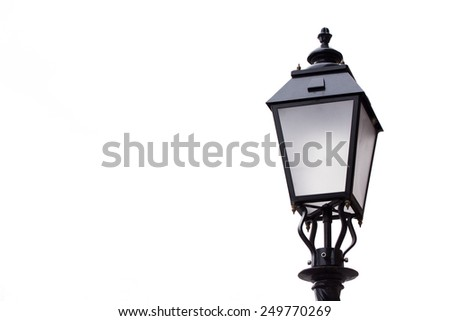 a nice wrought iron lamp