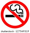A 'No Smoking' Sign. - stock photo
