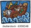 A  Noah's Ark Illustration: Some Noah's Animals are waiting for the end of the Rain  Technique: oil pastels on paper. - stock photo