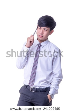 a office man is thinking - stock photo