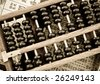 a old abacus - stock photo
