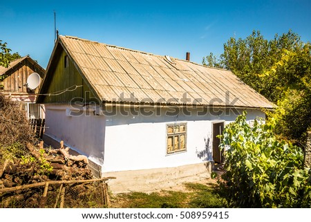 A one hundred plus years old house in a remote village in Eastern Europe (republic of Moldova)