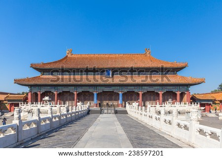 A palace in the forbidden city