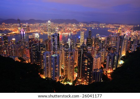 A Panoramic Skyline of Hong Kong City from the Peak.