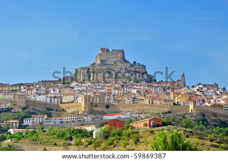 A panoramic view of Morella, in Valencia, Spain - stock photo
