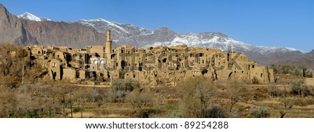 A panoramic view of small village in Yazd - stock photo