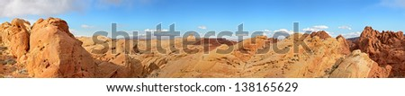 A panoramic view of the stunning rock formations of the Valley of Fire, Nevada, USA