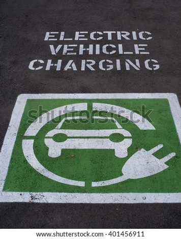 A parking place for electric car charging - stock photo