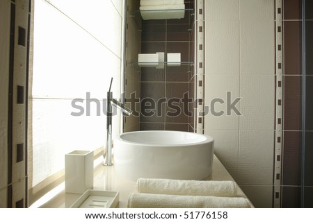 a part of bathroom - stock photo