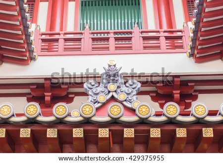 A part of Buddha Tooth Relic Temple in China Town Singapore - stock photo