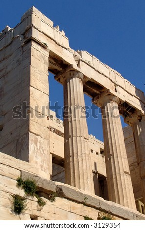 A part of the famous temple on the acropolis hill - stock photo
