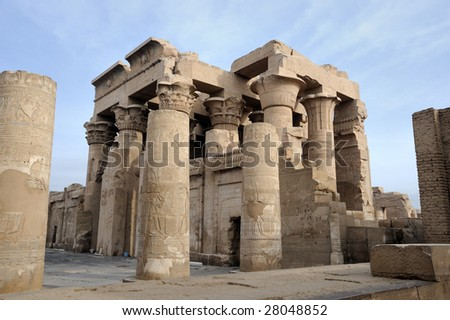 A part of the huge Karnak temple in Luxor, Egypt - stock photo