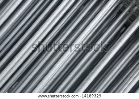 A patterned background with stripes.