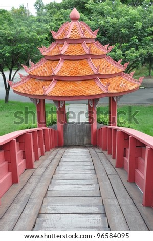 a pavilion with interesting roof