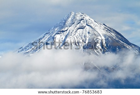 A photo a huge Volcano - New Zealand - stock photo