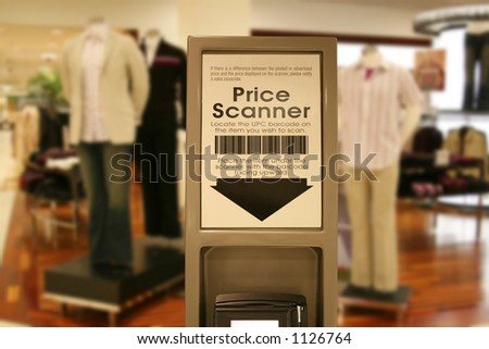 A photo of a price scanner a a shopping mall - stock photo