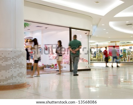 A photo of a shopping mall's interior - stock photo