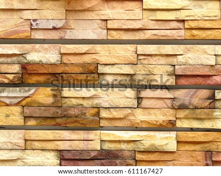 Photo Sandstone Pattern Sandstone Bricks Seamless Stock Photo (100 ...
