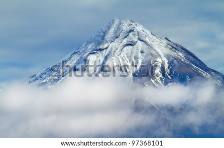 A photo of volcano in New Zealand - stock photo