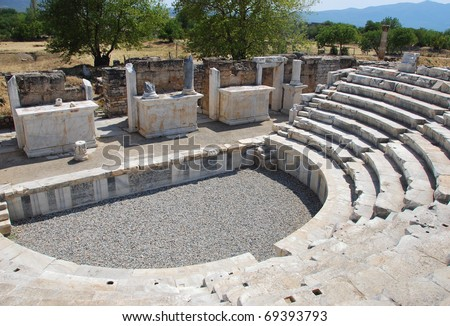 "A photo showing the famous ""Odeon"" or concert hall of ancient city of Aphrodisias in western Turkey."