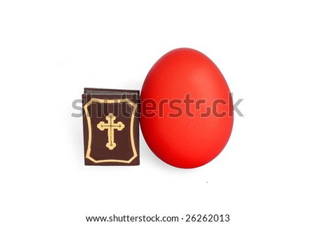 A picture of an Easter egg and icon - stock photo