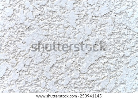 A picture of White mortar wall texture - stock photo