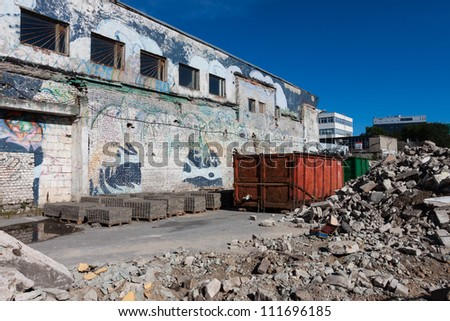 A pile of debris of destroyed building - stock photo