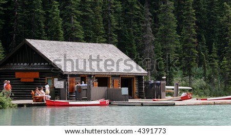 A place in Banff National  Park where you can rent and canoe for an afternoon. - stock photo