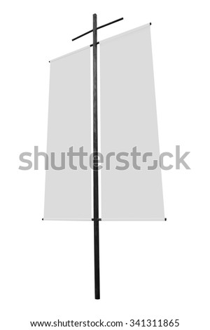 A portrait of an advert banner in the side of the road - stock photo