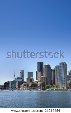A portrait view of Boston from the inner harbor - stock photo