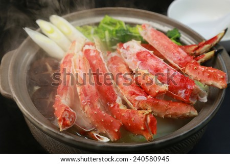 a pot dish of crab/japanese food - stock photo