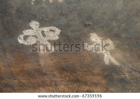 A prehistoric cave painting in Bhimbetka -India , a world heritage site which shows musicians. - stock photo
